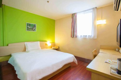 7Days Inn Beijing DaXing Huang Cun QingYuan Road Subway Station