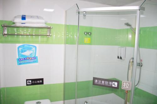 7Days Inn Beijing Daxing Huangyi Road Nanhai Homeland