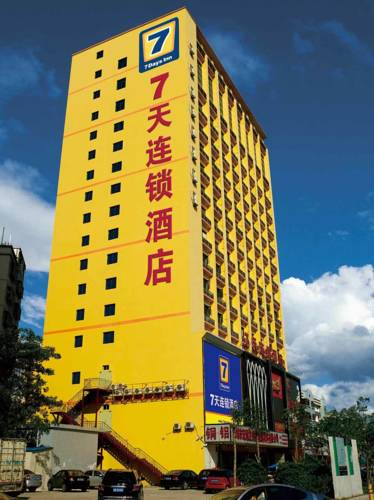 7Days Inn Guiyang International Airport