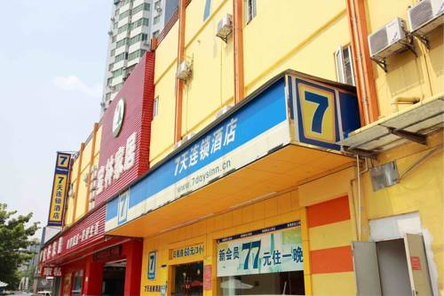 7Days Inn Guiyang South Zhonghua Road