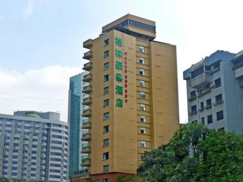 GreenTree Inn Guizhou Guiyang Shifu Court Street Business Hotel