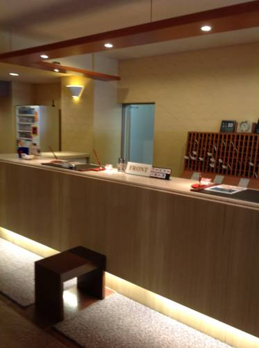 Kushiro Royal Inn Hotel  Hotels